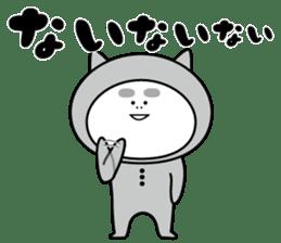NAMAIKI Osamuchan sticker #2201864