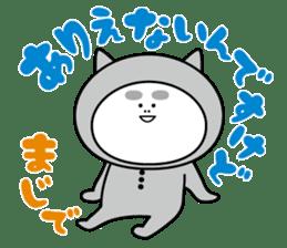 NAMAIKI Osamuchan sticker #2201866