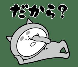 NAMAIKI Osamuchan sticker #2201867