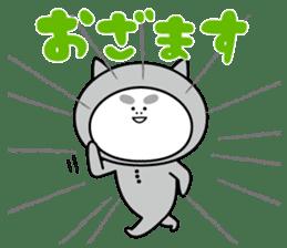 NAMAIKI Osamuchan sticker #2201869