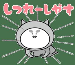 NAMAIKI Osamuchan sticker #2201870