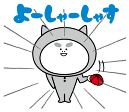 NAMAIKI Osamuchan sticker #2201871