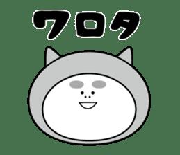 NAMAIKI Osamuchan sticker #2201877