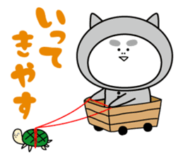 NAMAIKI Osamuchan sticker #2201884