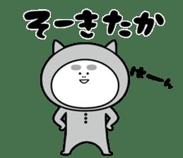 NAMAIKI Osamuchan sticker #2201886