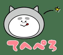 NAMAIKI Osamuchan sticker #2201887