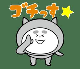 NAMAIKI Osamuchan sticker #2201890