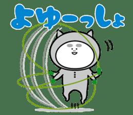 NAMAIKI Osamuchan sticker #2201891