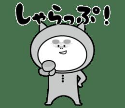 NAMAIKI Osamuchan sticker #2201893