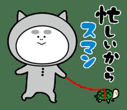 NAMAIKI Osamuchan sticker #2201894