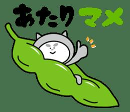NAMAIKI Osamuchan sticker #2201896