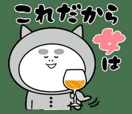 NAMAIKI Osamuchan sticker #2201897