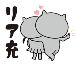 NAMAIKI Osamuchan sticker #2201901