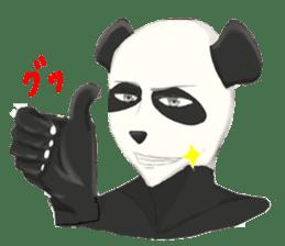 daru panda sticker #2202068