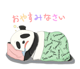 daru panda sticker #2202070