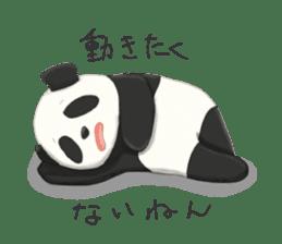daru panda sticker #2202079