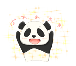 daru panda sticker #2202084