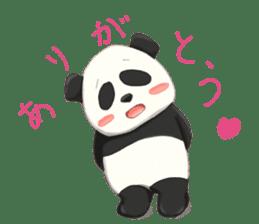 daru panda sticker #2202087