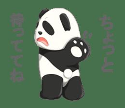 daru panda sticker #2202089