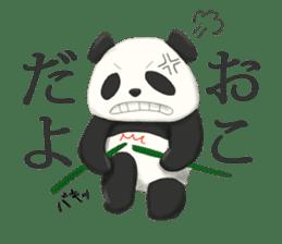 daru panda sticker #2202094