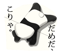 daru panda sticker #2202097
