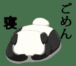 daru panda sticker #2202098