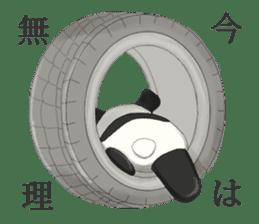 daru panda sticker #2202099