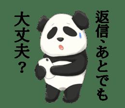 daru panda sticker #2202101