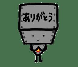 ROBOnosuke ver2 sticker #2202184