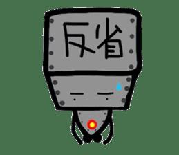 ROBOnosuke ver2 sticker #2202186