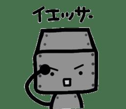 ROBOnosuke ver2 sticker #2202200
