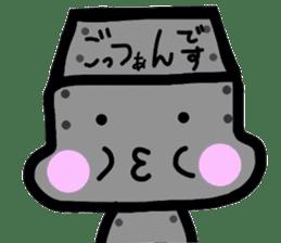 ROBOnosuke ver2 sticker #2202202
