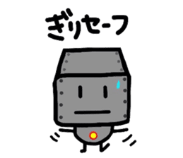 ROBOnosuke ver2 sticker #2202207