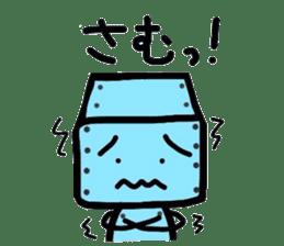 ROBOnosuke ver2 sticker #2202208