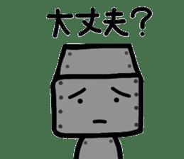 ROBOnosuke ver2 sticker #2202213