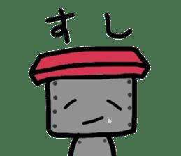 ROBOnosuke ver2 sticker #2202214