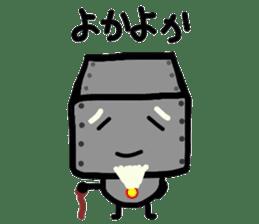 ROBOnosuke ver2 sticker #2202216