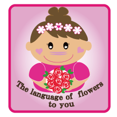 The language of  flowers to you