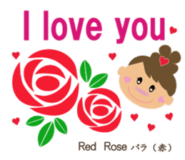 The language of  flowers to you sticker #2202584