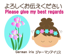 The language of  flowers to you sticker #2202589