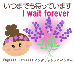 The language of  flowers to you sticker #2202592