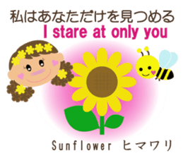 The language of  flowers to you sticker #2202593