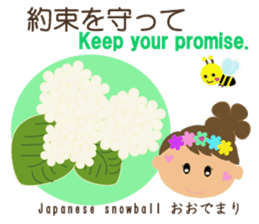 The language of  flowers to you sticker #2202594