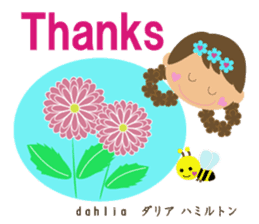 The language of  flowers to you sticker #2202595