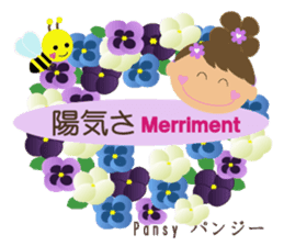 The language of  flowers to you sticker #2202596