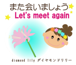 The language of  flowers to you sticker #2202597