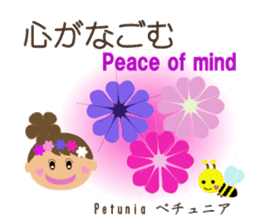 The language of  flowers to you sticker #2202602