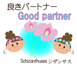 The language of  flowers to you sticker #2202607