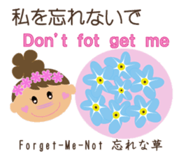 The language of  flowers to you sticker #2202613