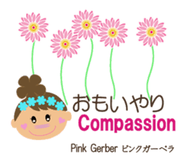 The language of  flowers to you sticker #2202615
